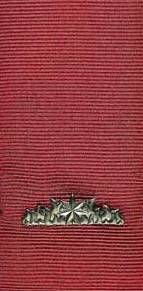 Commendation for Distinguished Service